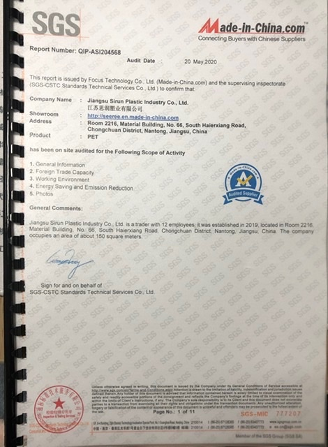 SGS Certification Materials