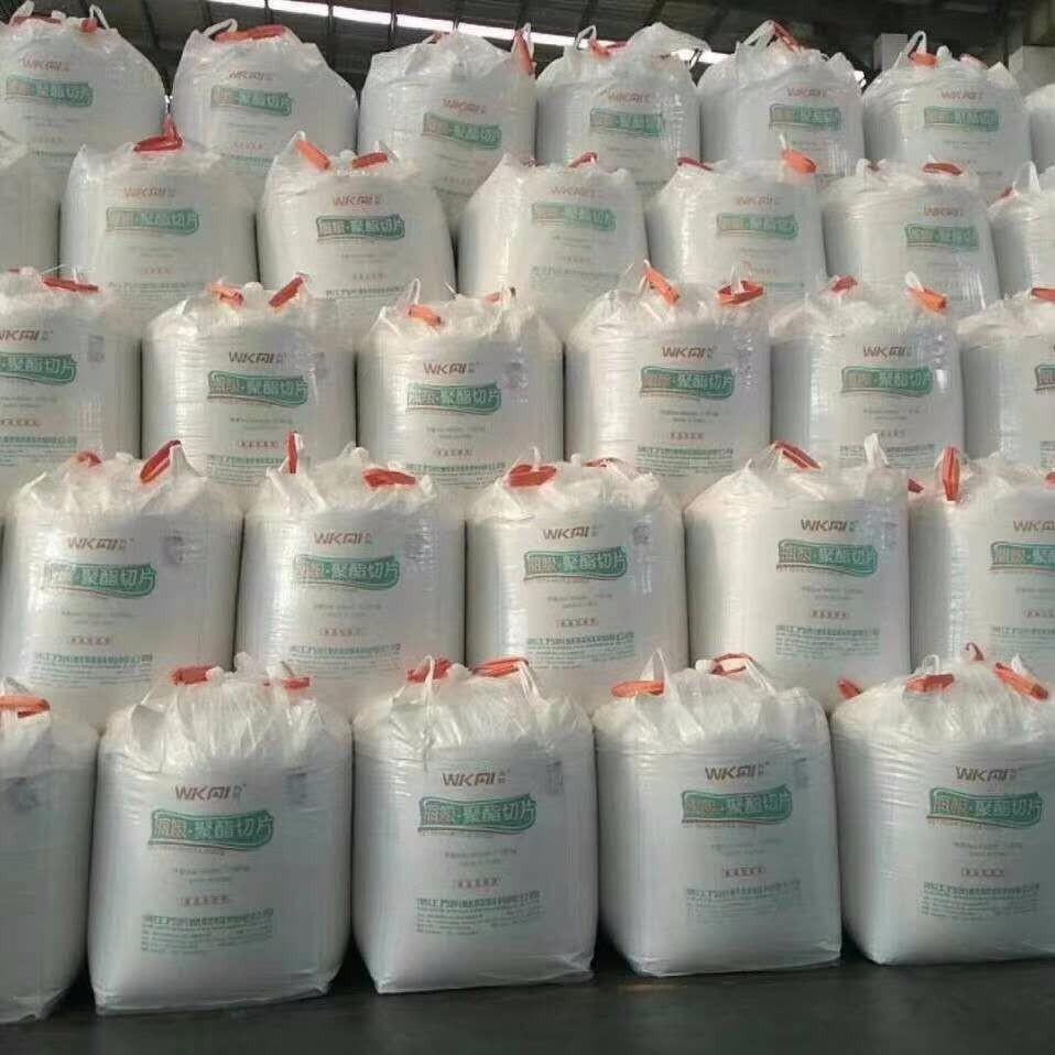 Virgin PET Chips Pellets Manufacturers, Virgin PET Chips Pellets Factory, Supply Virgin PET Chips Pellets