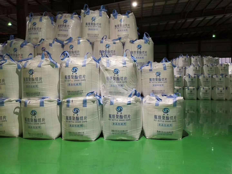 IV 0.84 Polyethylene Terephthalate PET Resin Manufacturers, IV 0.84 Polyethylene Terephthalate PET Resin Factory, Supply IV 0.84 Polyethylene Terephthalate PET Resin