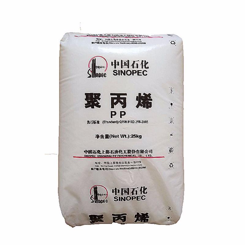 PP Granules Resin Raffia Grade Manufacturers, PP Granules Resin Raffia Grade Factory, Supply PP Granules Resin Raffia Grade