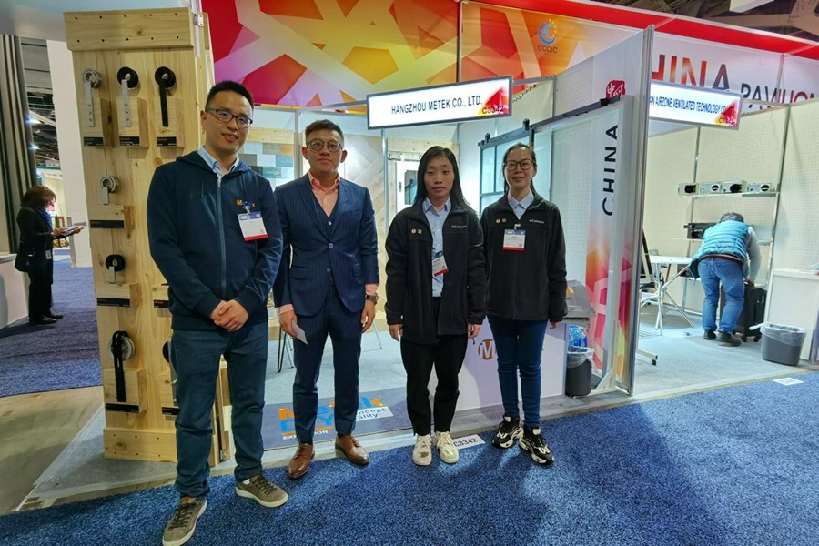 2020 NAHB International Builders' Show