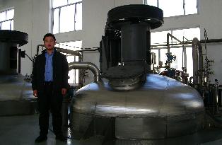 Оборудование для брожения 4.png