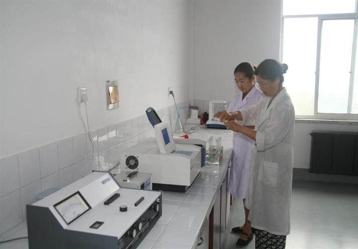 图片1化验室1.png