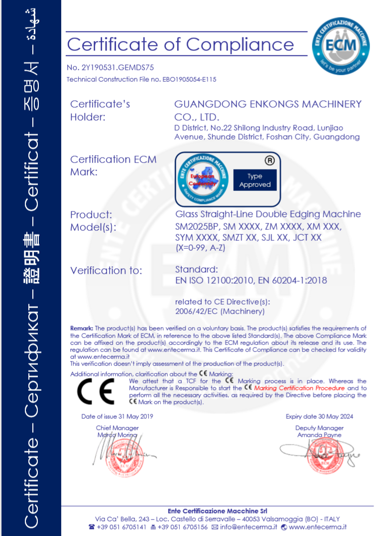 CE Certificate of Enkongs Products