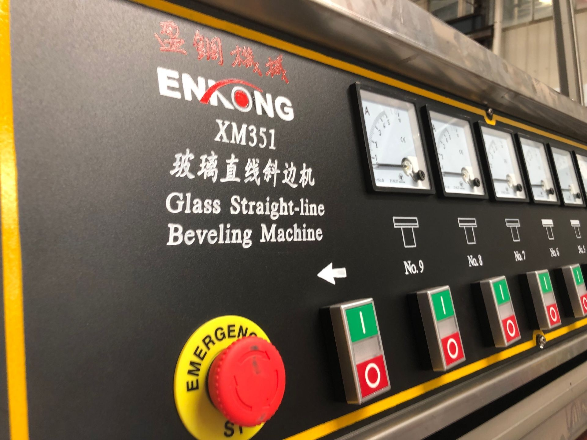 XM351 Glass Straight-line Beveling Machine Manufacturers, XM351 Glass Straight-line Beveling Machine Factory, Supply XM351 Glass Straight-line Beveling Machine
