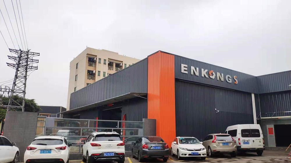 The Corner of Enkongs