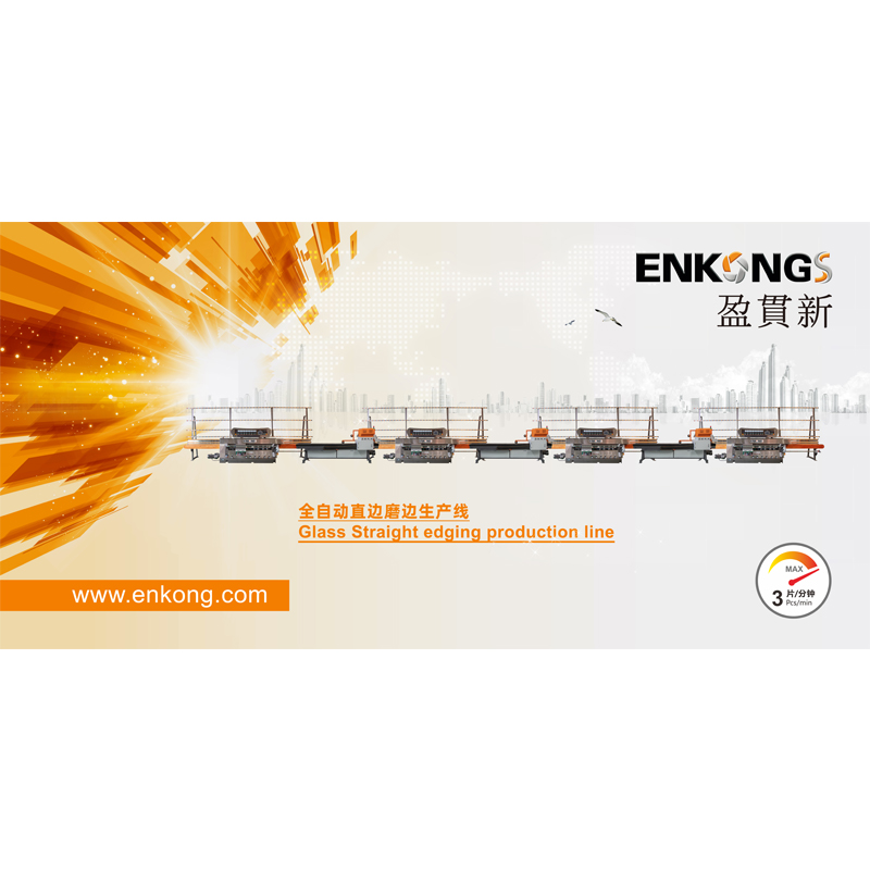 Linear-type Glass Vertical Edging Production Line