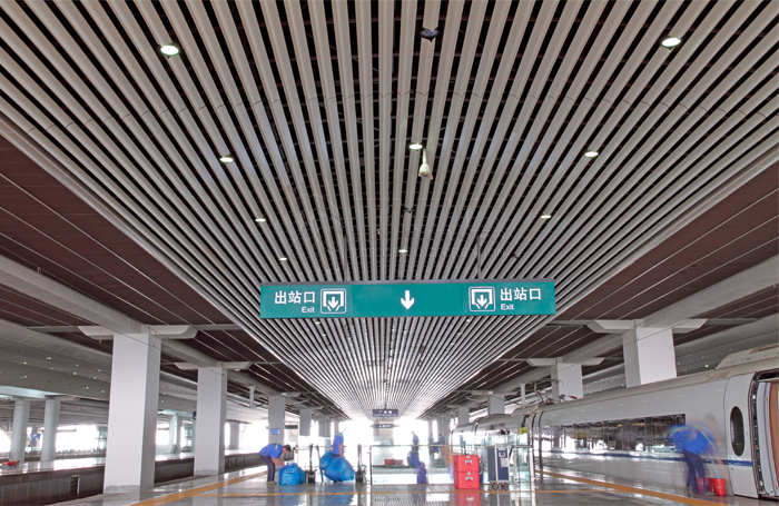 Linear ceiling