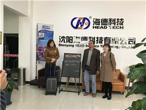 Customers from Malaysia successively visited our company