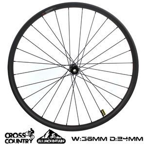 29er Mtb Wheelset 36mm Width 24mm Depth Asymmetric xc wheelset AM bike wheelset