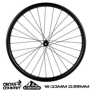 700c Mtb Xc Wheelset 33mm Width Asymmetric 29mm width DT SWISS 240 hub