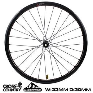 27.5er Carbon Xc Rims 33mm Width 30mm Depth asymmetric AM wheelset