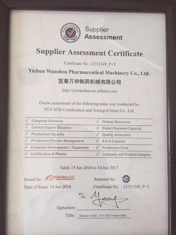 Wonsen equipment pass TUV certificate of Alibaba