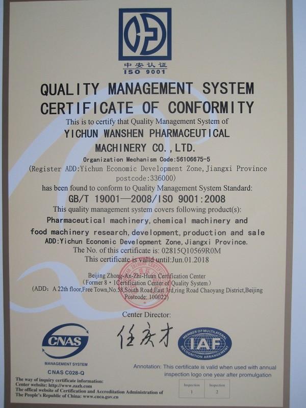 Wonsen equipment pass ISO 9001:2008