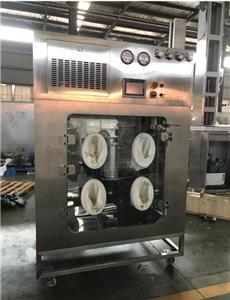 Introduction of high containment equipment and technology