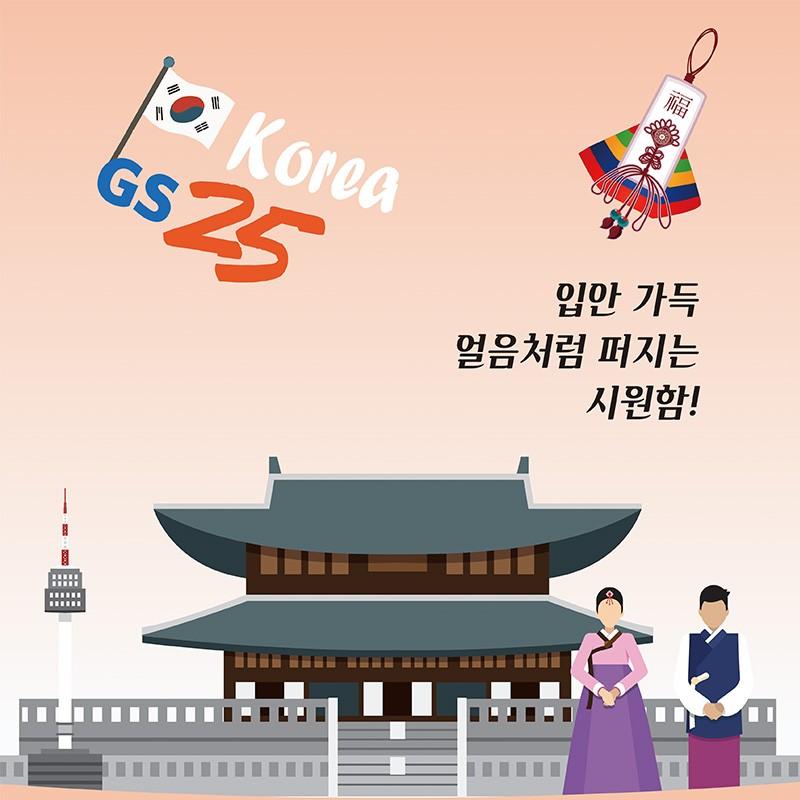한국 시장 성공 사례