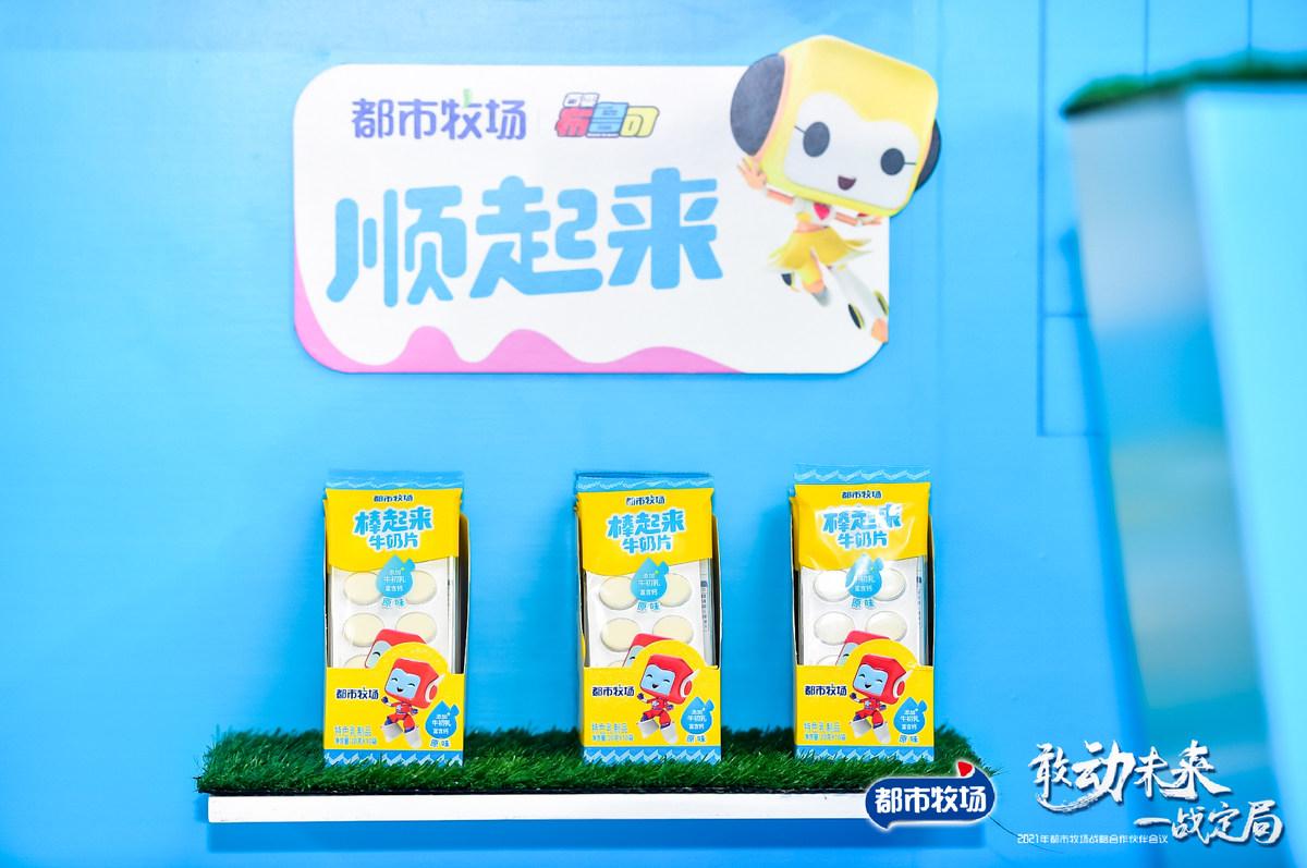 우유 스틱 정제 초유 맛 어린이 우유 사탕 6g 롤리팝 팩