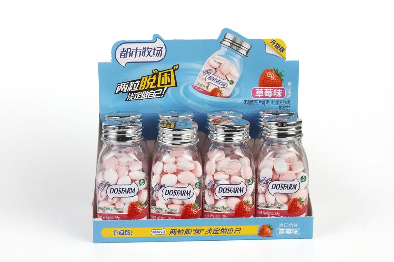 삼각형 병 디자인 비타민 C 무설탕 민트 캔디 과일 맛으로 신선한 숨결
