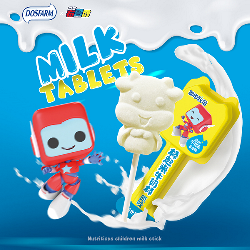 프리바이오틱스와 초유를 첨가한 어린이용 기능성 우유 타블렛 캔디
