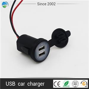 5V 2.1A 4.2A car bus LED car charger dual USB car charger Manufacturers, 5V 2.1A 4.2A car bus LED car charger dual USB car charger Factory, Supply 5V 2.1A 4.2A car bus LED car charger dual USB car charger