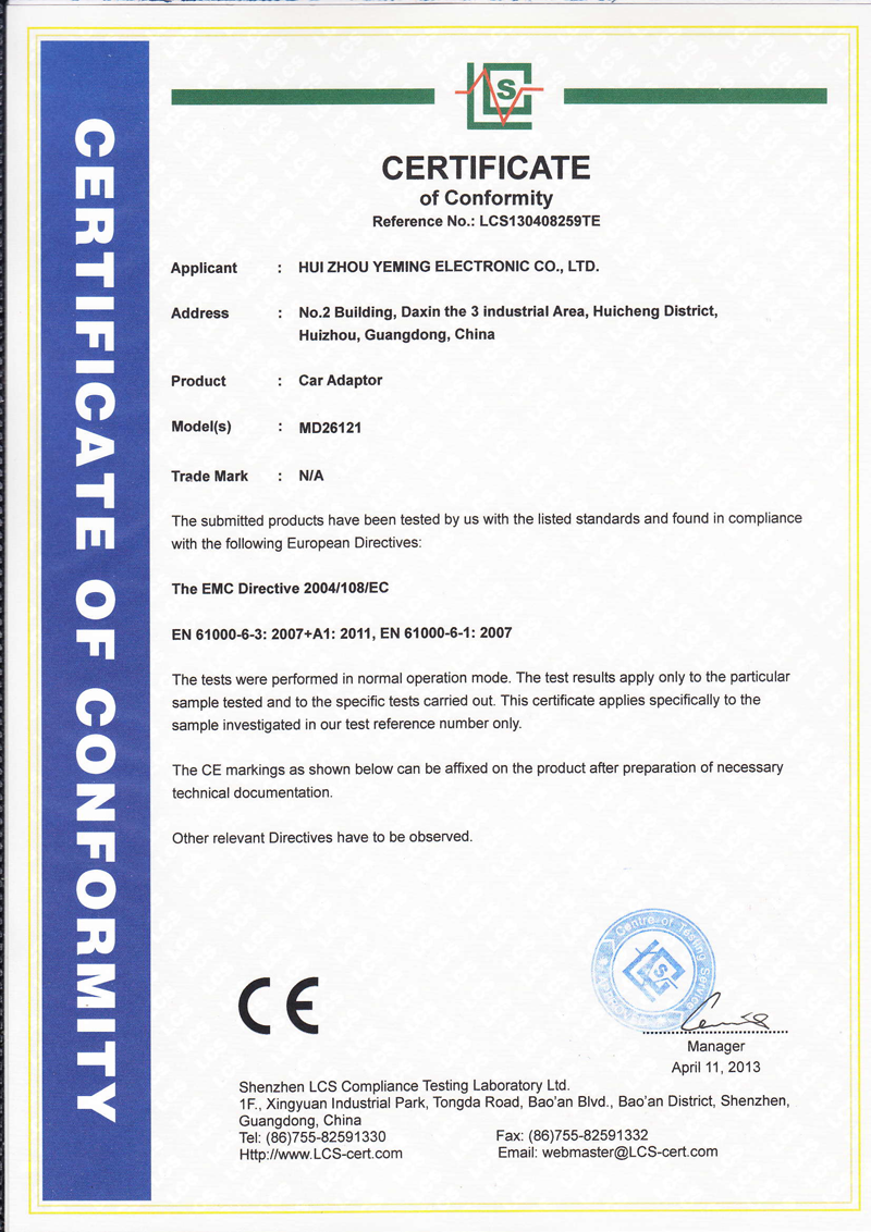 Car charger CE Certification
