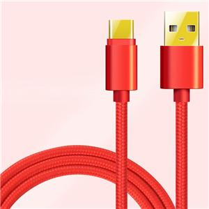 New Design Type c Cable USB Data Charger Manufacturers, New Design Type c Cable USB Data Charger Factory, Supply New Design Type c Cable USB Data Charger