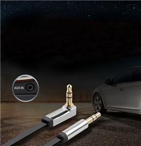 Golden Male to Male AUX Car Audio Flat USB Cable