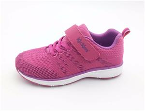 High quality Flyknit Casual Shoes Running Shoes hook&loop Kid Shoes Quotes,China Flyknit Casual Shoes Running Shoes hook&loop Kid Shoes Factory,Flyknit Casual Shoes Running Shoes hook&loop Kid Shoes Purchasing