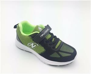 Kids Casual Sneakers Keep Up to Date Flyknit Upper Comfortable and Stylish Boys Shoes