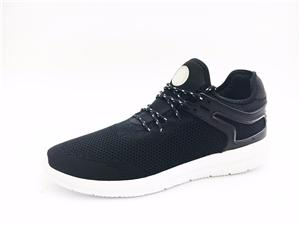 Casual Flyknit Shoes For Boys Manufacturers, Casual Flyknit Shoes For Boys Factory, Supply Casual Flyknit Shoes For Boys
