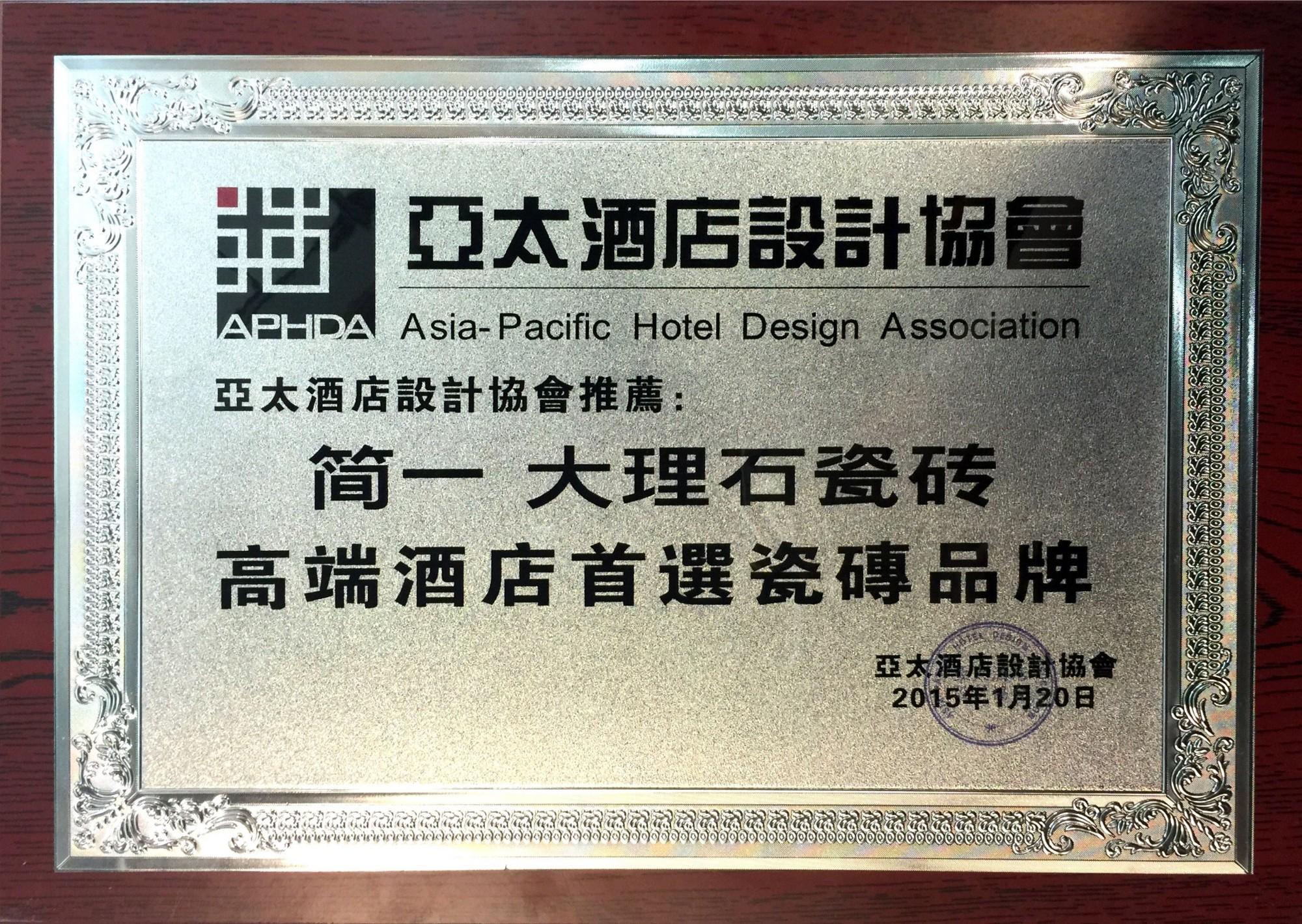 Jenama Pilihan untuk Hotel Mewah yang dianugerahkan oleh Asia Design Pasifik Hotel Design Association
