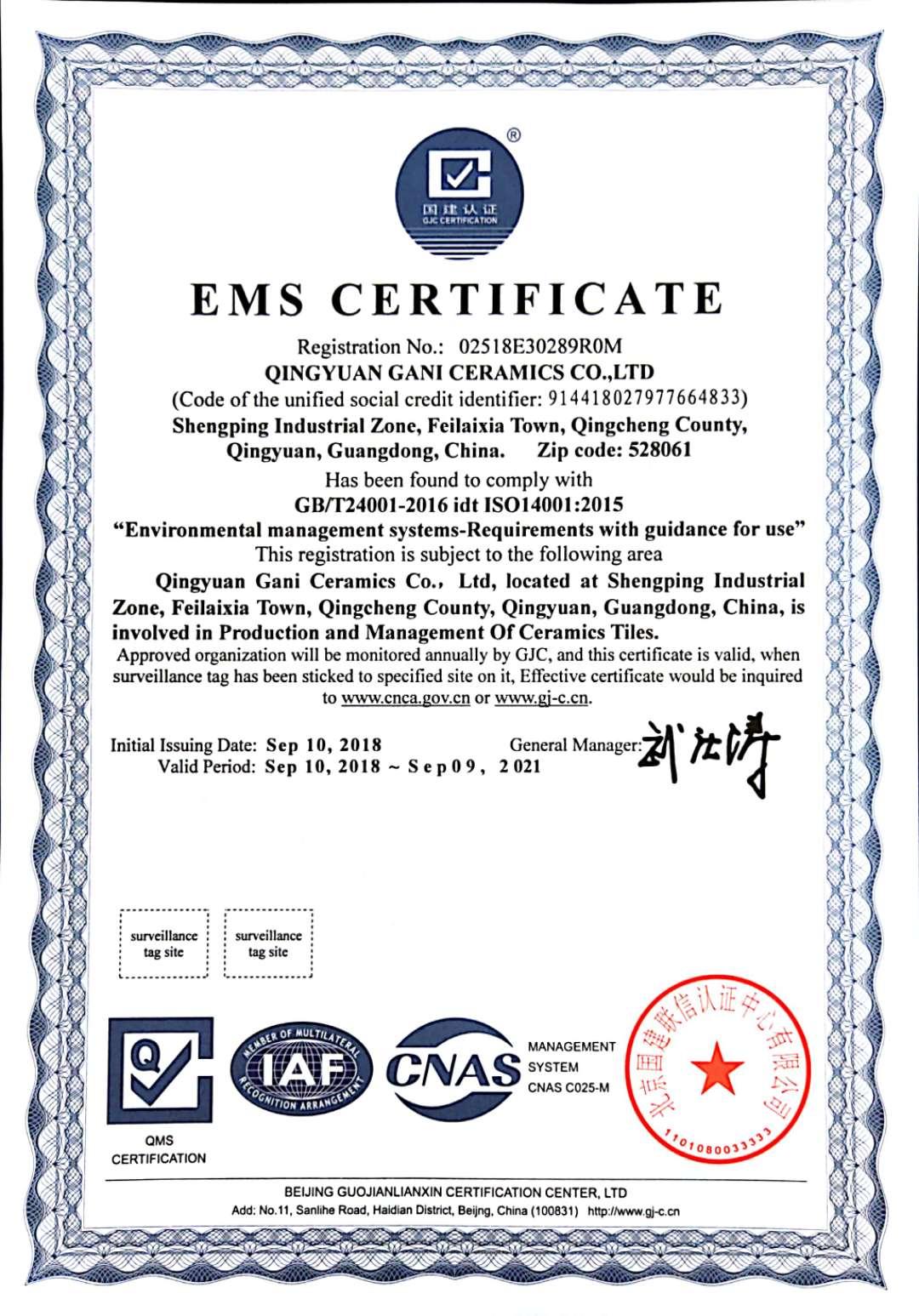 ISO14001 : 2015 (202109) .jpg