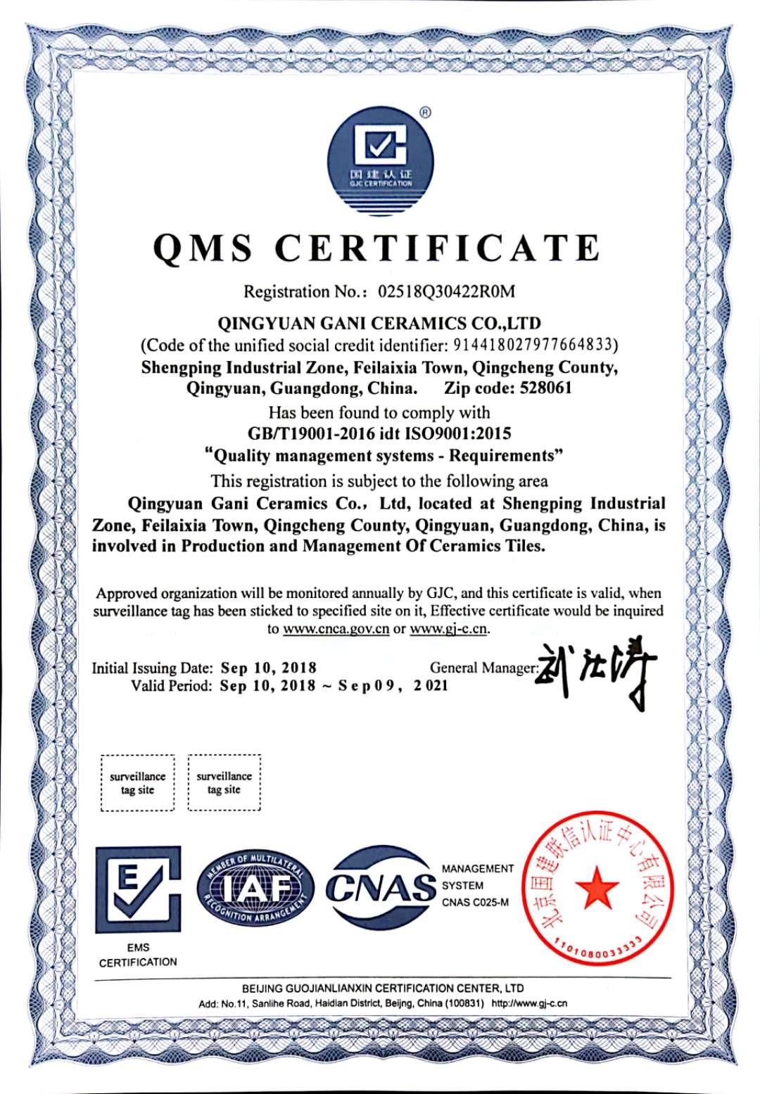 ISO9001 : 2015 (202109) .jpg