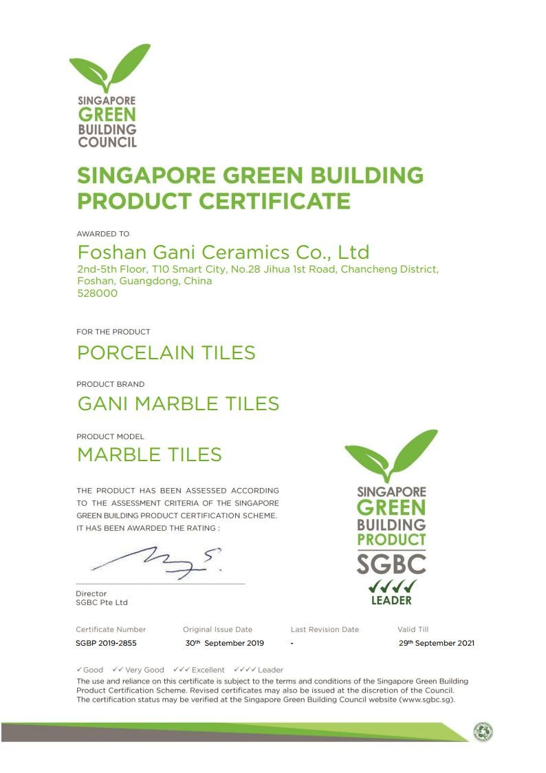 Singapore Green Building Product(SGBP)