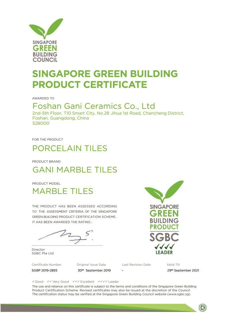 منتج البناء الأخضر في سنغافورة (SGBP)