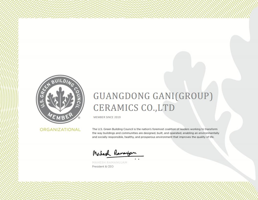 회원 증명서-조직 GUANGDONG.png