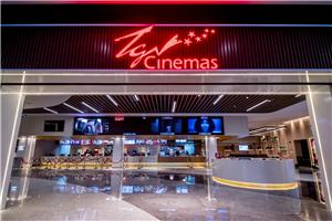 TGV CINEMA, МАЛАЙЗИЯ