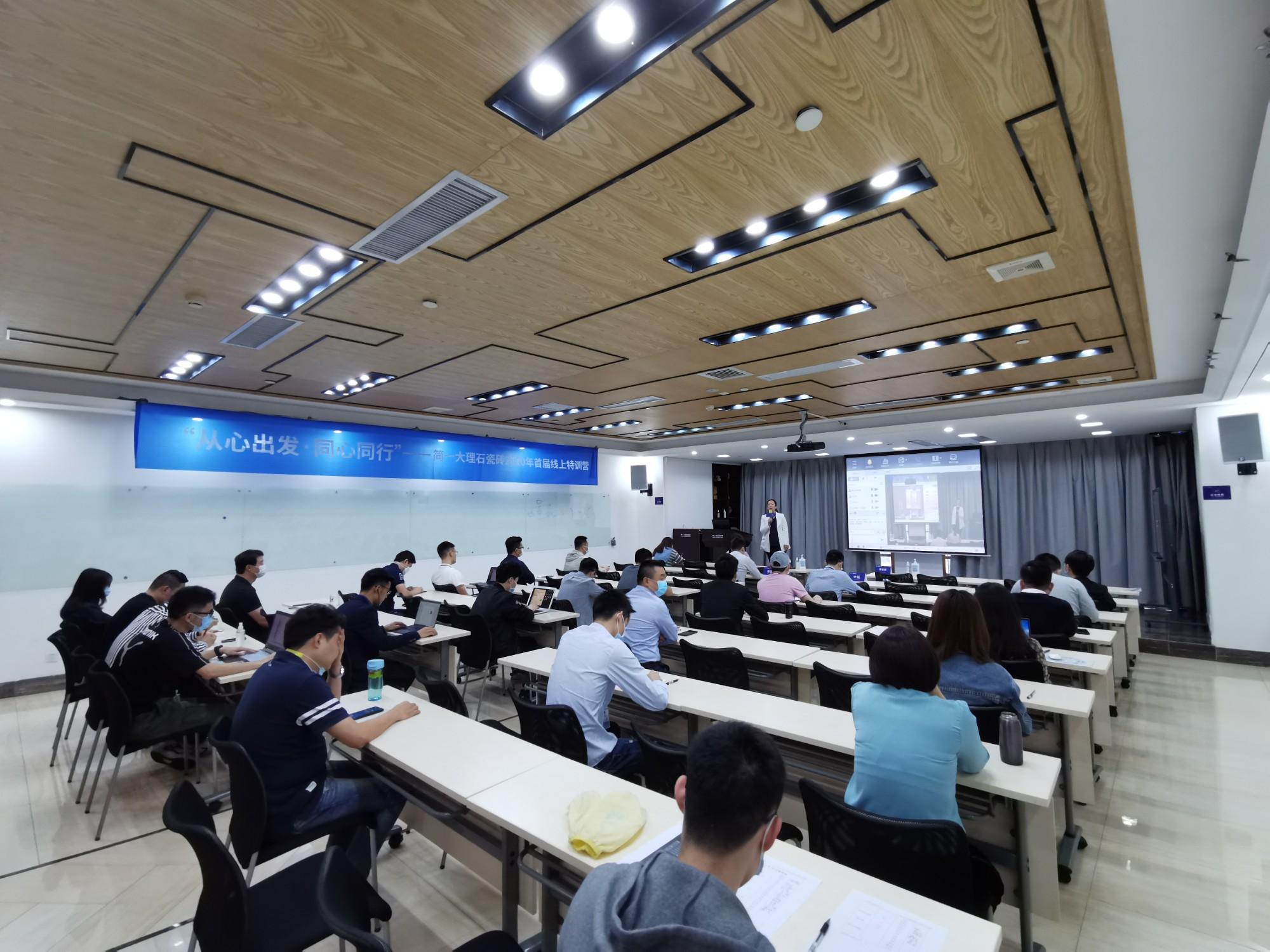 Trại huấn luyện trực tuyến đầu tiên năm 2020 được tổ chức thành công