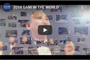 2019 GANI IN THE WORLD