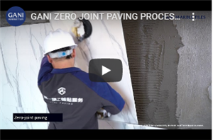 GANI SEAMLESS JOINT PAVING PROCESS VIDEO
