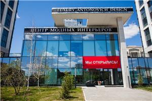 Phỏng vấn thiết kế   Gani áp dụng tại Kazakhstan 600 m2 Showroom sang trọng độc lập