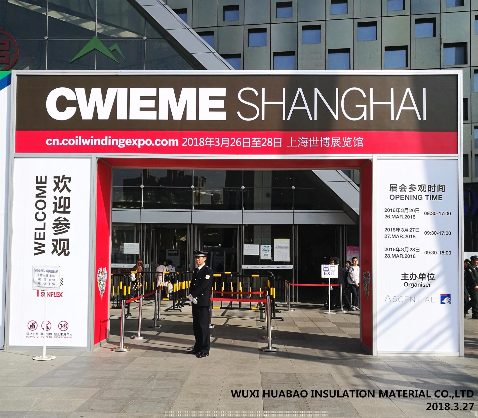 2018 CWIEME SHANGHAI