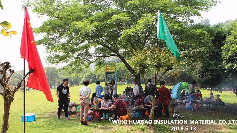 Tourist Sports-Huabao Insulation