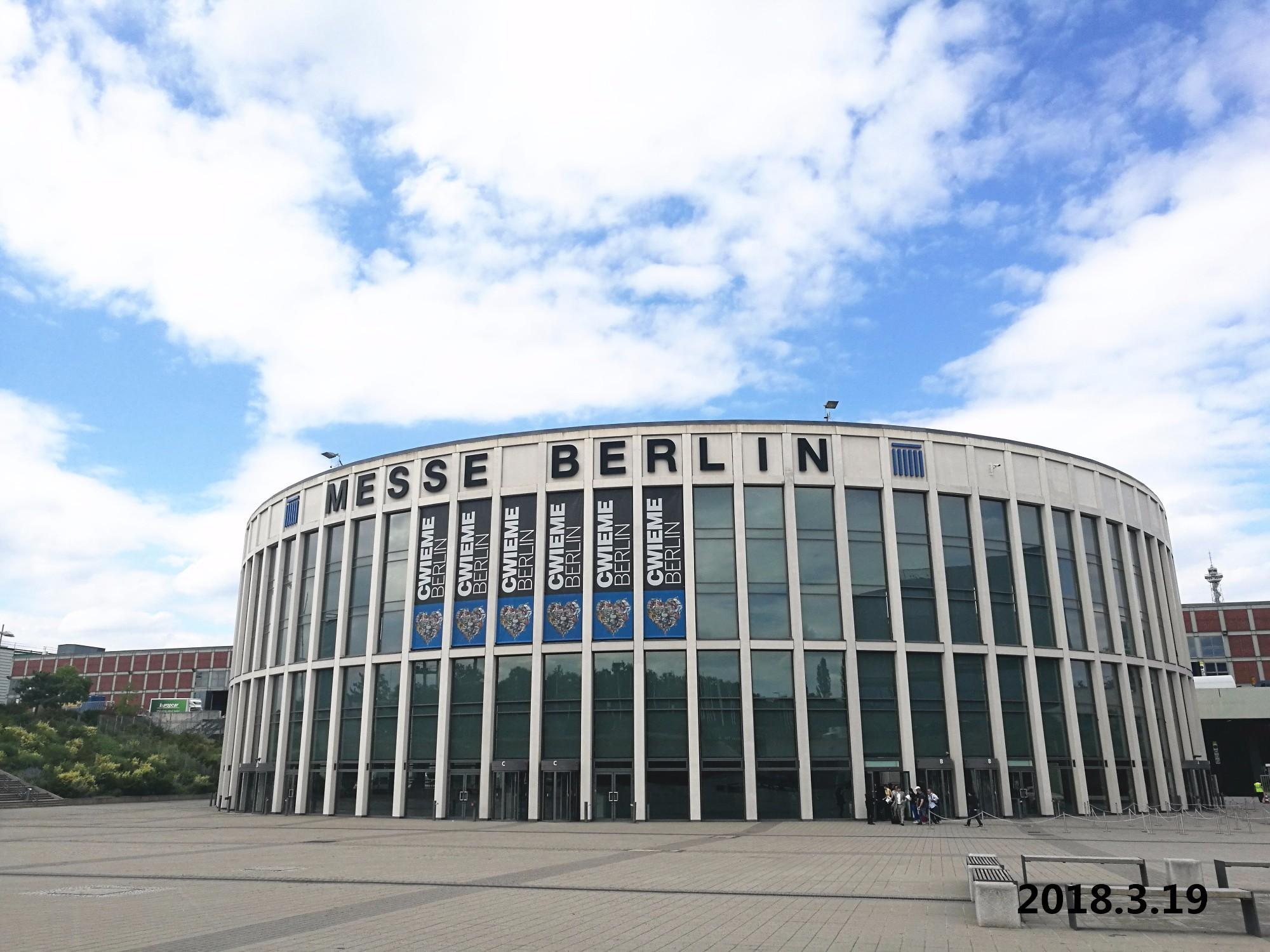 2018 CWIEME BERLIN