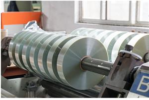 Shielding Material Wrapping Tape Manufacturers, Shielding Material Wrapping Tape Factory, Supply Shielding Material Wrapping Tape