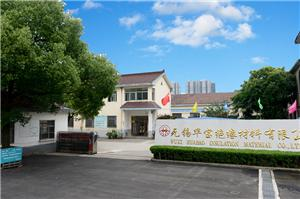 Wuxi Huabao Insulation Material Co.,Ltd