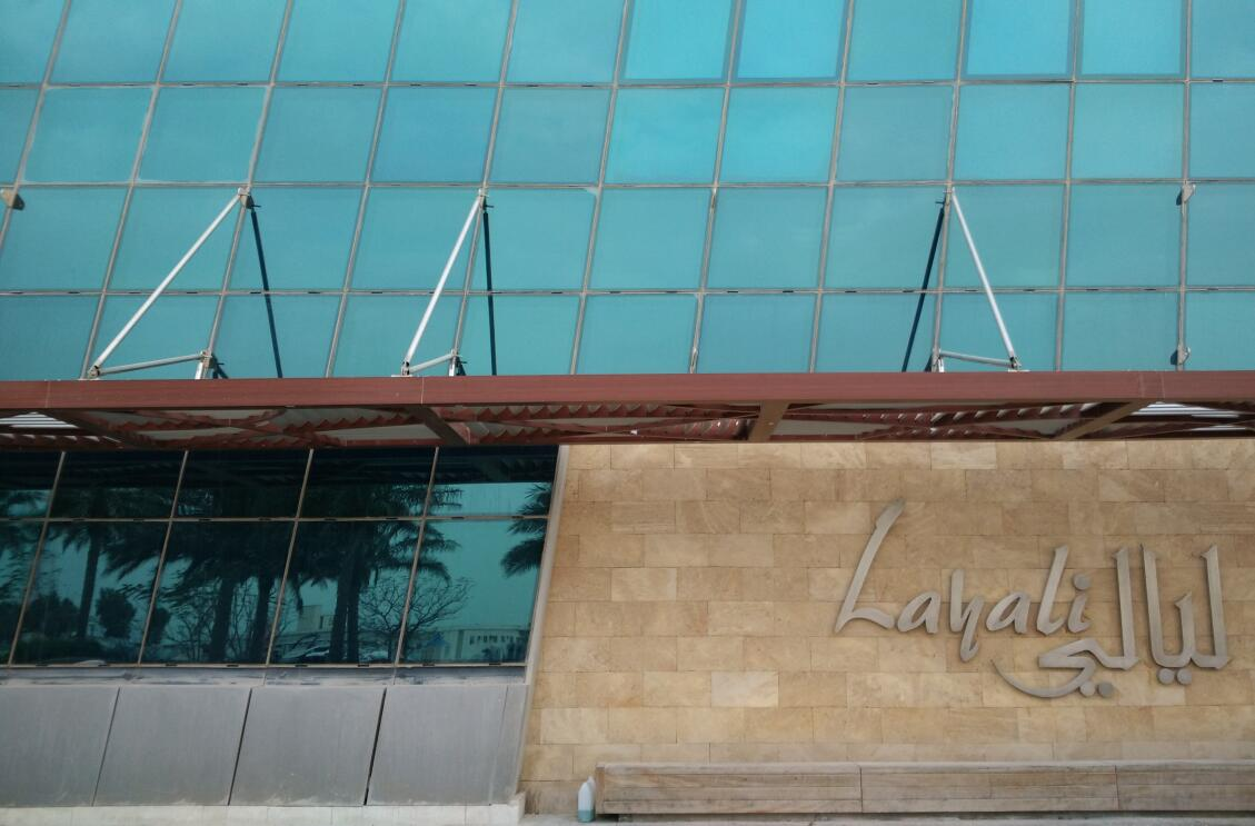Layali shopping mall