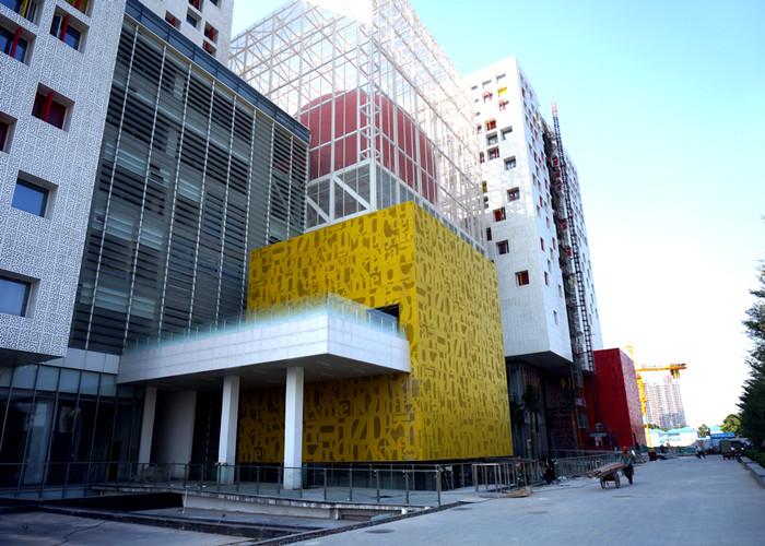โครงการพิพิธภัณฑ์วิทยาศาสตร์