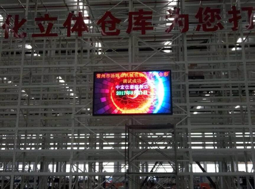 Jinhe indoor P3 led display screen applied to factory