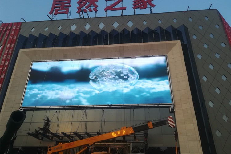 P10 outdoor LED display screen for billboard-Hotel